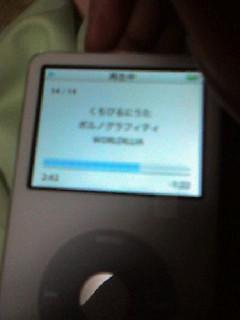 20070304_298174.jpg
