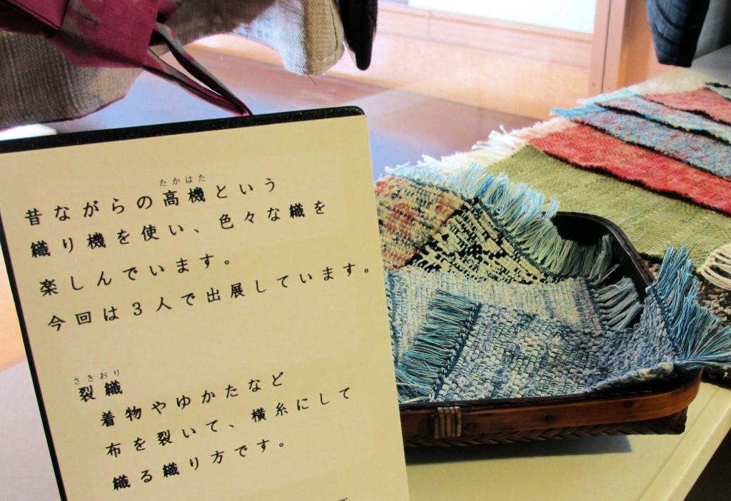 織物展示の様子3