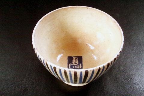 左馬の茶碗