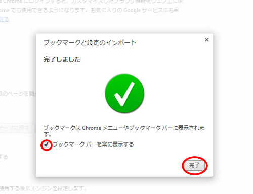 chrome5.jpg
