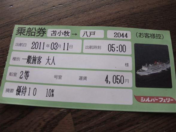 DSCF6208.jpg