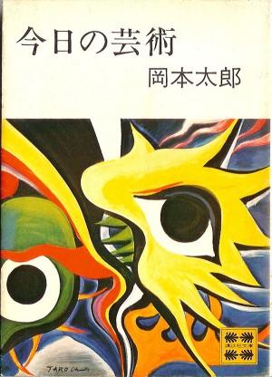 100623okamoto2-300x416.jpg
