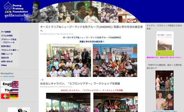 スクリーンショット(2012-07-06 21.14.jpg