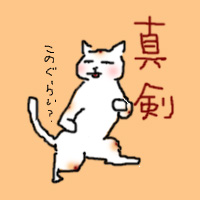 猫 グッズ サクソフォン