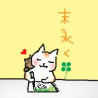 イラスト 猫
