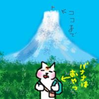 日記 音楽 猫