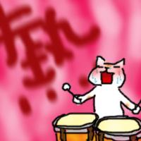 マウスdeえ?日記 音楽と猫の日々イラスト