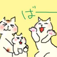 絵日記 イラスト