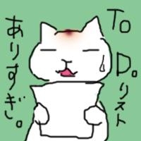 イラスト 日記 猫