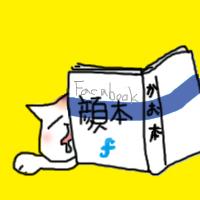 イラスト 猫 絵日記