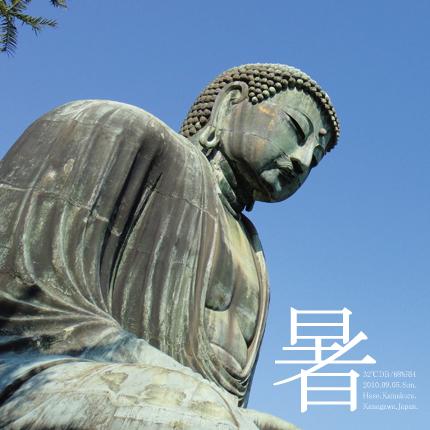 Kamakura.Kanagawa.