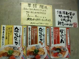 P2010_0328_163805.JPG