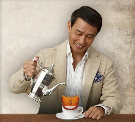 コーヒーと中井貴一