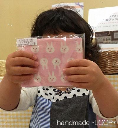 第2回 mamacafe de カーニバルクラフト☆