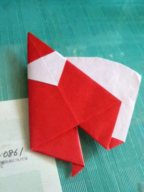 クリスマス 折り紙 : サンタ 折り紙 : blog.kumahige.net