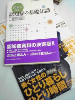 Image742.jpg