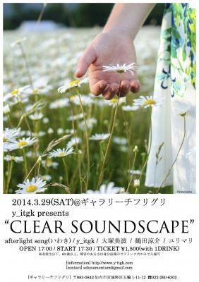 CLEAR SOUNDSCAPE