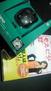 NEC_0018.jpg