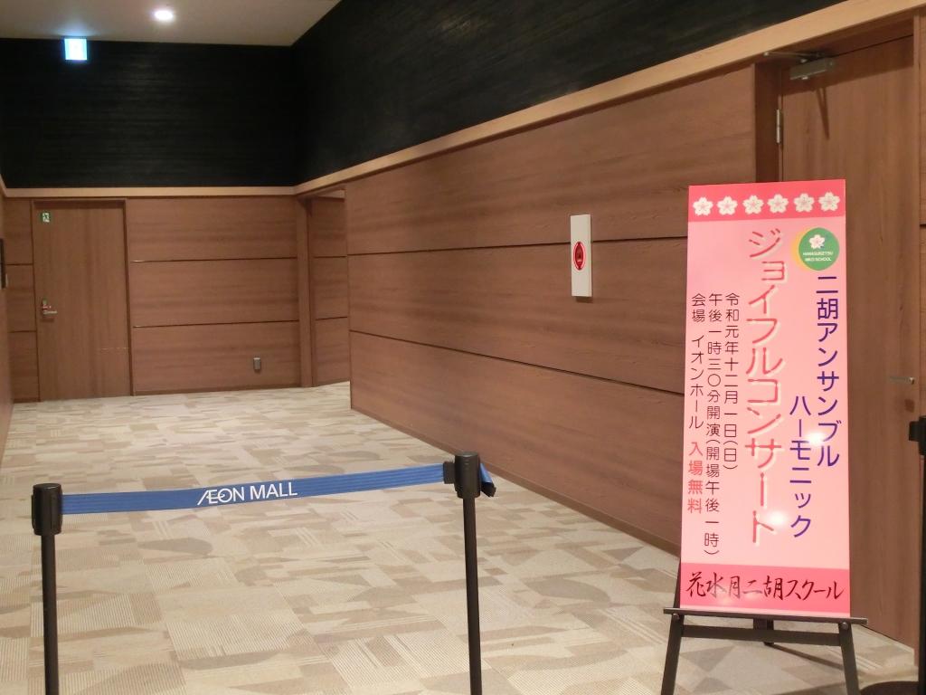 CIMG6970 - コピー.JPG