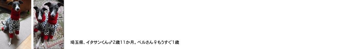 takayama20171210.jpg