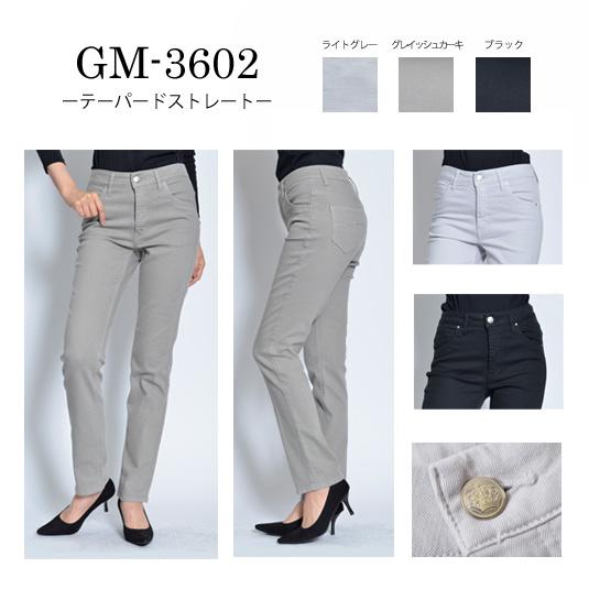 gm-3602.jpg