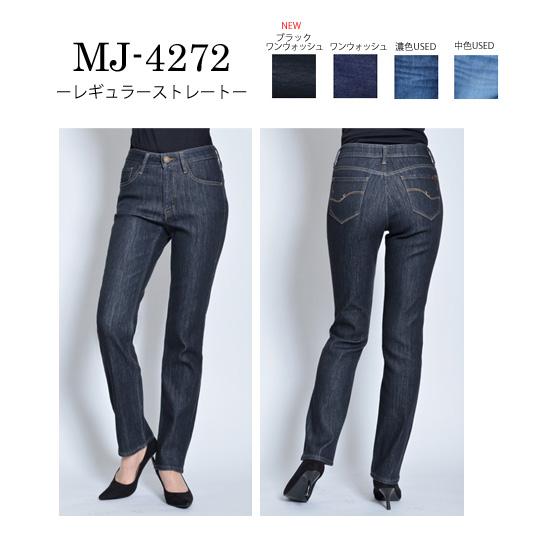mj-4272.jpg