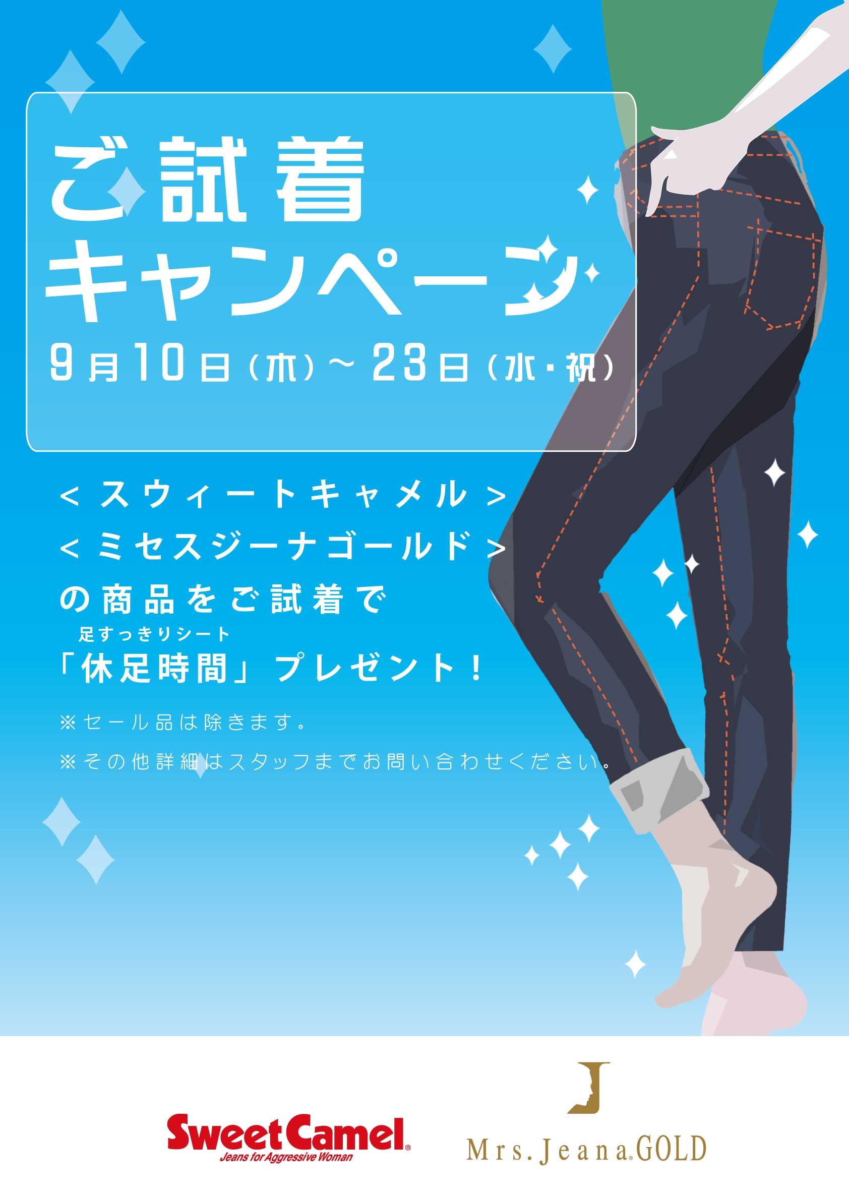 150827_sichaku-popa1.jpg