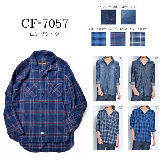 cf-7057.jpg