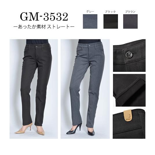 gm-3532.jpg