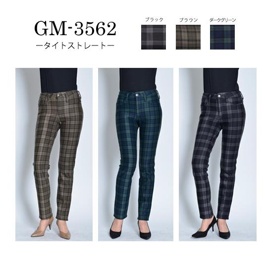 gm-3562.jpg