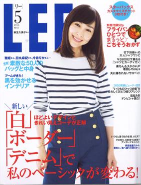 LEE2016.5_blog.jpg
