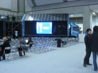 ソーラーパワートラック