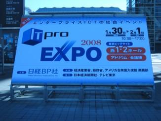ITproEXPO2008