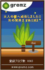 chai_s photo