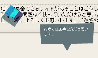 emoつぶやき6
