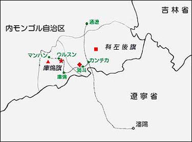 グリムス植林モンゴル