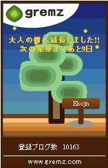 Ekojin.com