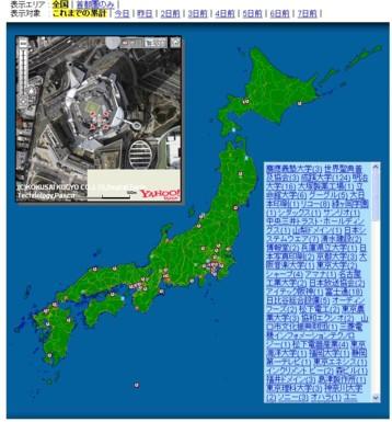 アクセス解析地図2008_7_26
