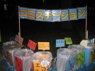 欅祭準備日11
