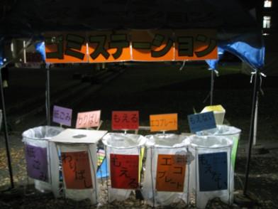 欅祭準備日12