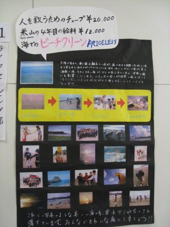 欅祭1日目3