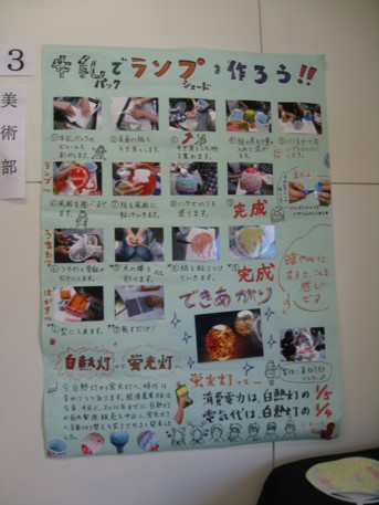 欅祭1日目7