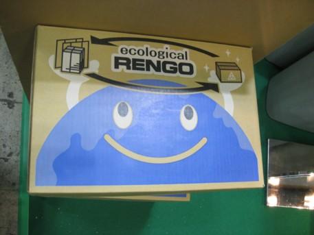 エコプロ2008その140