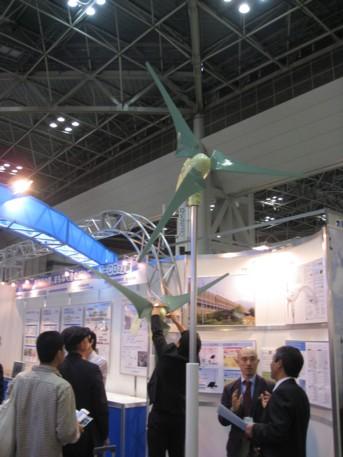 エコプロ2008その147