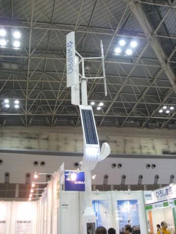 エコプロ2008その149