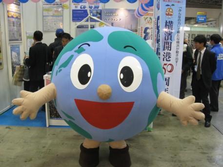 エコプロ2008その201