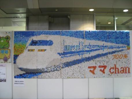 エコプロ2008その215