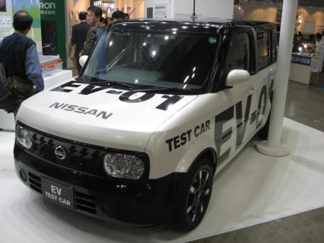 エコプロ2008その255