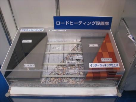 ENEX2009その62