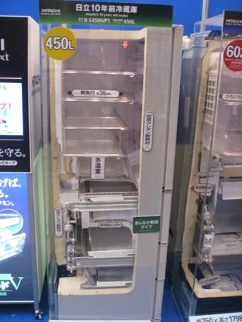 ENEX2009その67